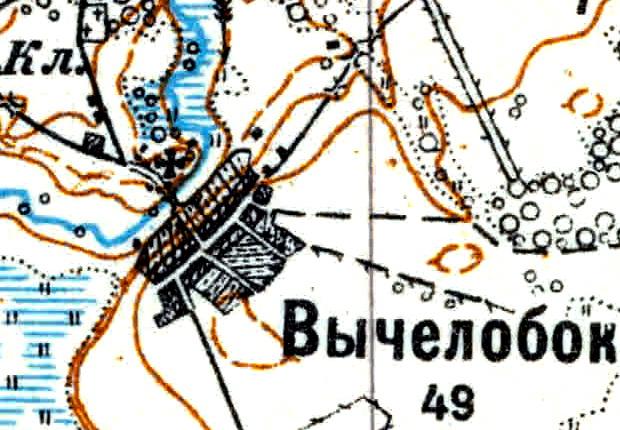 Vychelobok1926