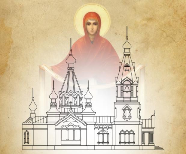 Божественная Литургия 15 октября (По случаю Престольного праздника храма)