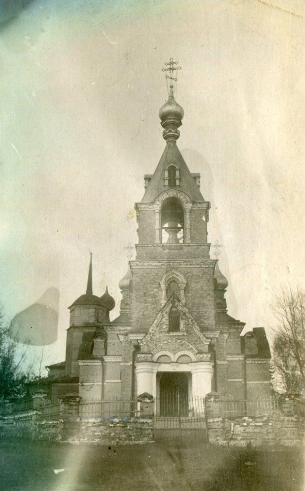 Фото Храма, Церковно-приходской школы и дома священника конца 1920-х — начала 1930-х гг.